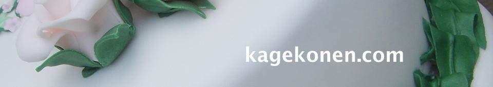 Kagekonen.com